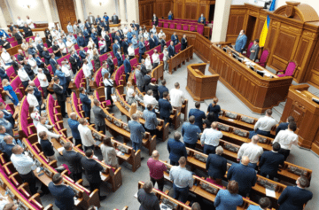 Ukrainian Parliament Calls on World to Condemn Occupation of Crimea