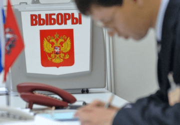 "Crimea: Ukraine Condemned ""Local Elections"""