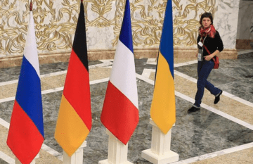 Ukrainian President's Office Briefs on Normandy Format Meeting