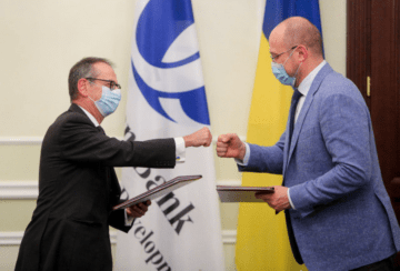 EBRD and Ukraine Launch an Initiative to Fight Corruption