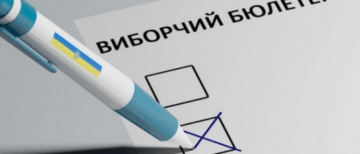 CEC Begins Preparations for Elections in Donbas