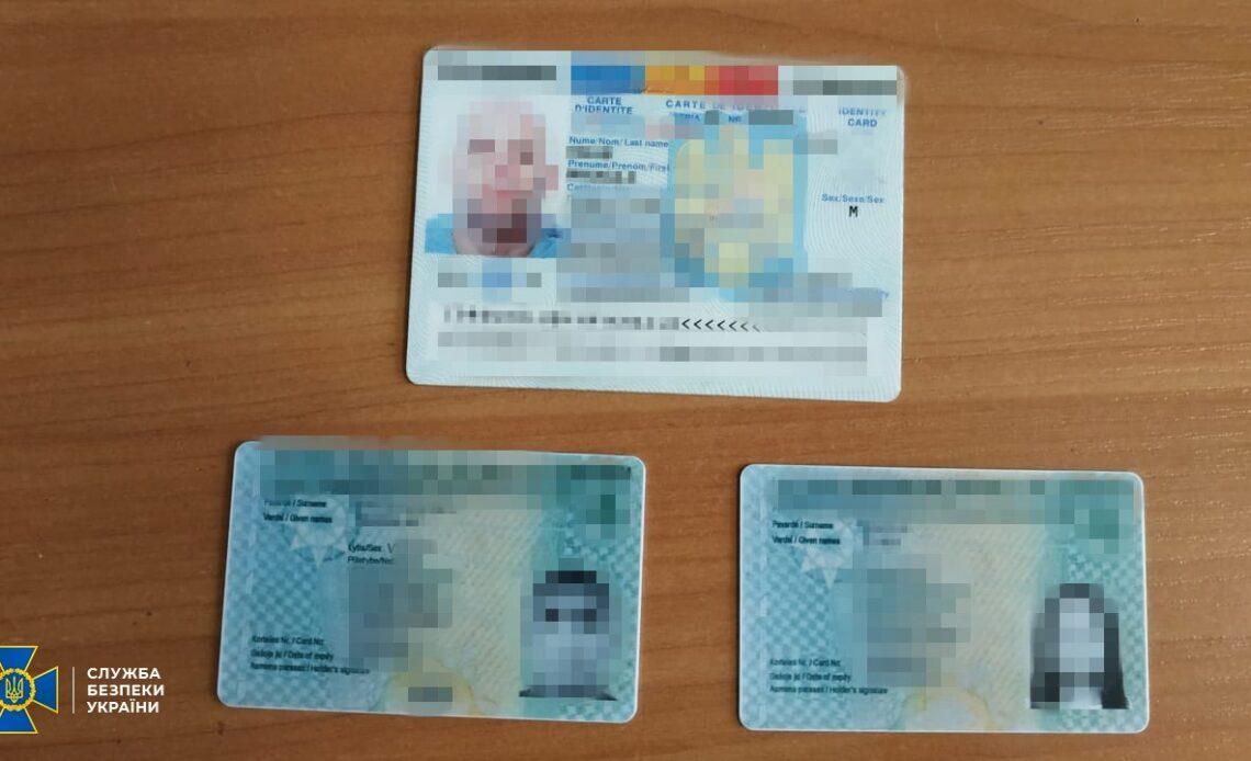 SBU pasport