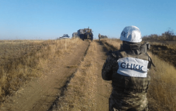 Donbas War: EU Called for Russia to Return to the Joint Control and Coordination Centre