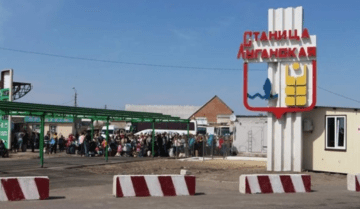 The Stanytsia Luhanska Checkpoint Resumed Work after the Fire