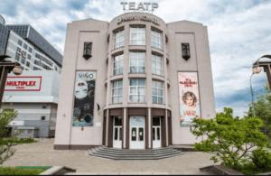 Theatre Kiyv