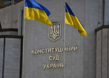 """Pandora's Box"" - What Constitutional Crisis Consequences Will Ukraine Face?"