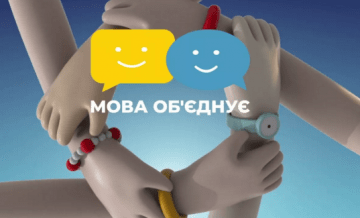 How Do Russian Media Manipulate Problem of Bilingualism in Ukraine?