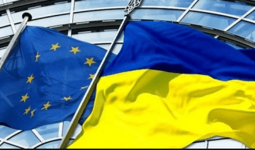 Number of EU Countries Ready to Express Support for Ukraine on Path of Its European Integration in Form of Bilateral Declarations