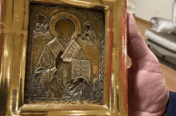 The Ukrainian Icon Presented to Lavrov Left Donbas via Moscow