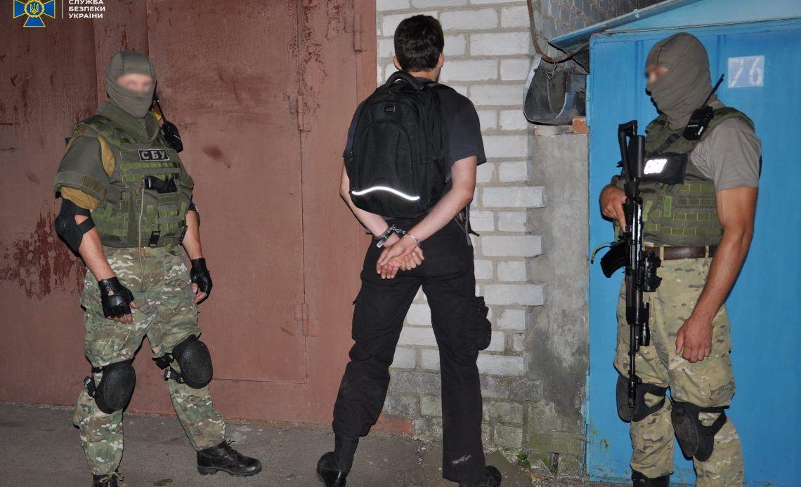SBU Ukraine