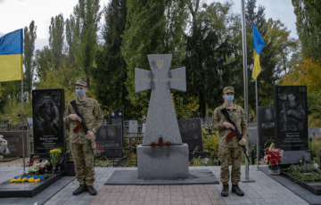 Fifty Ukrainian Soldiers Killed in Donbas in 2020