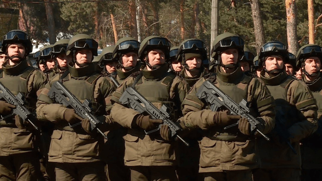 National Guard of Ukraine