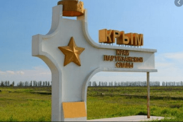 Human Rights Violations in Crimea and Universal Monitoring Mechanisms