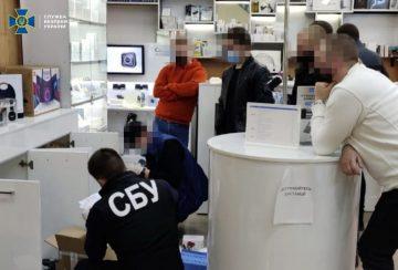 В Україні ліквідували ботоферми, що дискредитували вакцинацію і просували «ДНР»