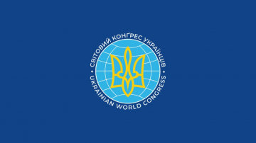 Ukrainian World Congress Expels Association of Ukrainian Societies in Latvia