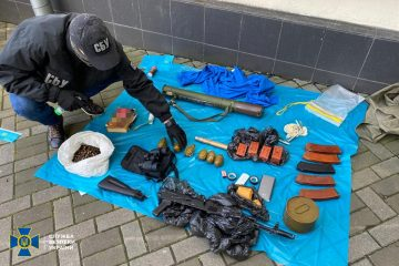 SBU Exposes Arsenal of Ammunition in Kyiv Centre. Video