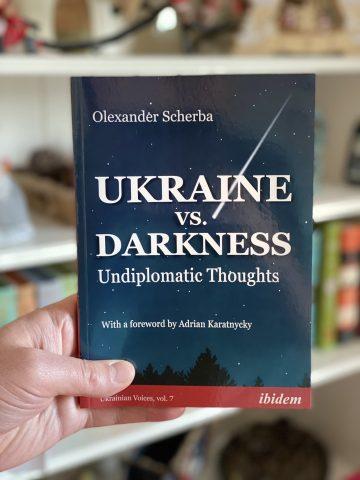 Недипломатичні думки українського дипломата