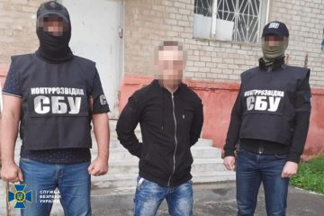 SBU Detains Serviceman Recruited by Russian Special Services. He was Plotting Sabotage