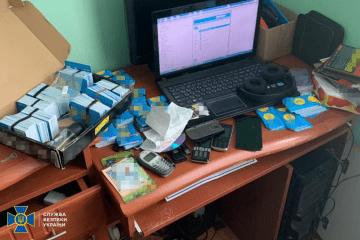 Українські силовики ліквідували потужну російську ботоферму