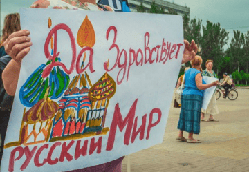Epitaph for Repose of 'Russian World'