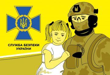 В Україні викрили підприємство, яке фінансує окупаційну владу в «ЛНР»