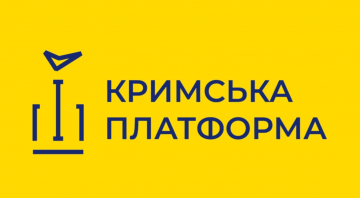 Foreign Minister of Ukraine: UN Ignored Crimea Platform Summit for Political Reasons