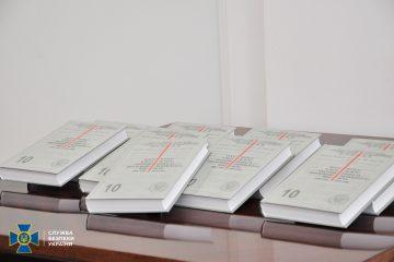 Ukrainian, Polish Archivists Present New Book with Classified Data on Start of World War II