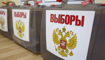 State Duma Elections: How Russia Uses Donbas and Crimea to Legitimise Its Weakened Regime